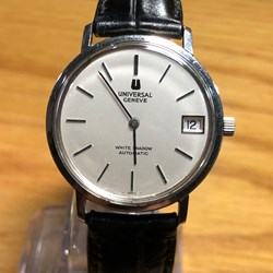 UNIVERSAL GENEVE WHITE SHADOW MICRO ROTOR CAL.2-67